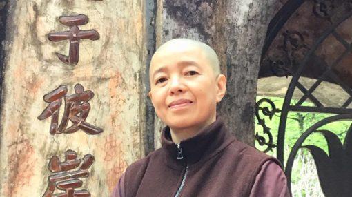 Sister Chan Than Y